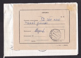 Russia: Cover, Ukraine, 1995, 2x Improvised Stamp, Label Attached, Taxed/due?, Returned? (traces Of Use) - 1992-.... Federatie