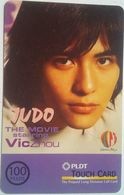 PLDT Vic Zhou Judo The Movie 100 Pesos - Philippines