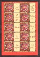 """2006 - Feuille F3861Aa - Neuf ** - Saint Valentin - Coeur De Scherrer - Vignette """"Je T'aime"""" (10 Langues Différentes) - France"""