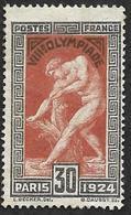 FRANCE  1924 -  Y&T 185 -    VIIIe Olympiade  - NEUF - Neufs