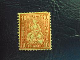 """SUISSE -1881-helvetia Assise N°51, -  Neuf,charnière    - """"   10c Rose    """"  2ème Choix     Cote  1 Net    0.30 Euro - 1862-1881 Helvetia Assise (dentelés)"""