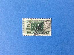1958 ITALIA PACCHI POSTALI 200 LIRE RUOTA 2^ PARTE RICEVUTA FRANCOBOLLO USATO STAMP USED - Postal Parcels