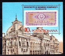 1987 ROMANIA BANKNOTE SOUVENIR SHEET MICHEL: B233 MNH ** - Blocks & Sheetlets