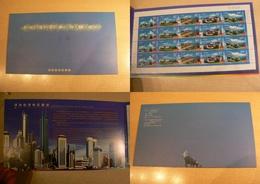 Chine - 2000 - Document Cartonné Avec Feuille Complète - Zone économique De Shenzhen - Tirage : 20 000 - Collections (without Album)