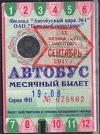Belarus 2017 Gomel 1  Bus Ticket - Bus