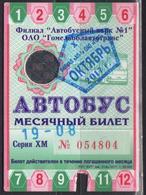 Belarus 2018 Gomel 1  Bus Ticket - Bus