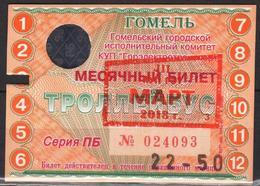 Belarus 2018 Gomel 1  Trolleybus Ticket - Bus