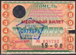 Belarus 2017 Gomel 1  Trolleybus Ticket - Bus