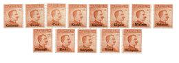 Iles De La Mer EGEE : Timbres D'Italie De 1916 Surchargés 20 Lires Orange - Autres - Europe