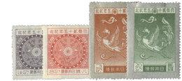 Japon : N°186/189* - Japan