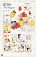 Japon : N°6113/6122** - Japan