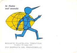 TRENTO GIORNATA DEL FRANCOBOLLO POST CARD 1975   (NOV180052) - Posta