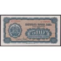 TWN - BULGARIA 77a - 500 Leva 1948 Prefix C UNC - Bulgaria