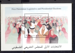 Palestinian Authority 1996 Presidential Elections MS MUH - Palestine