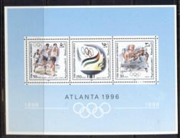 Palestinian Authority 1996 Summer Olympics Atlanta MS MUH - Palestine