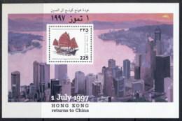 Palestinian Authority 1997 Return Of Hong Kong To China MS MUH - Palestine