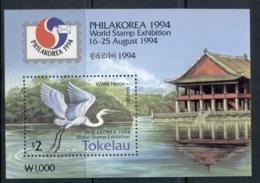 Tokelau Is 1994 Philakorea Bird MS MUH - Tokelau
