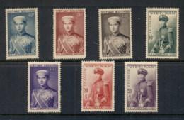 Vietnam 1957 Crown Prince Bao-Cong, Brown Gum MUH - Vietnam