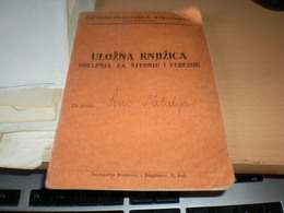 Ulozna Knjizica Petrovaradinska Stedionica 1939 - Documents Historiques