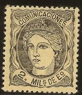 Edifil Especializado 103A(*) Mng 2 Mm Escudo Negro/Anteado Alegoría 1870  NL1278 - 1868-70 Gobierno Provisional