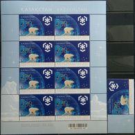 Kazakhstan, 2009, Mi. 638, Y&T 547, Sc. 590, SG 599a, Preserve The Polar Regions And Glaciers, Polar Bear, MNH - Preservare Le Regioni Polari E Ghiacciai