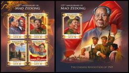 MALDIVES 2018 MNH** Mao Zedong  M/S+S/S - OFFICIAL ISSUE - DH1826 - Mao Tse-Tung