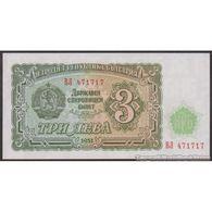 TWN - BULGARIA 81a - 3 Leva 1951 Prefix BЛ AU/UNC - Bulgaria