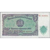 TWN - BULGARIA 82a - 5 Leva 1951 Prefix ВД AU/UNC - Bulgaria