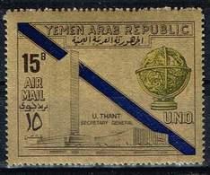 Yemen 1968, Michel # 813 ** 20th Anniversary Of Declaration Of Human Rights:UNO Secretary-General - U Thant - Yemen