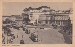 German Feldpost WW2: Postcard Warszawa In Poland, Grosses Theater From Unknown Unit (faint Feldpostcachet) - 2. Weltkrieg