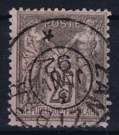 France 25 Cent. Cachet Zanzibar  Obl./Gestempelt/used - Zanzibar (1894-1904)