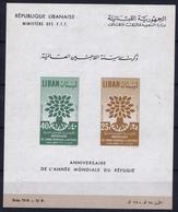 Liban Yv 670 / 671 Block 20  Postfrisch/neuf Sans Charniere /MNH/ 1960 - Liban