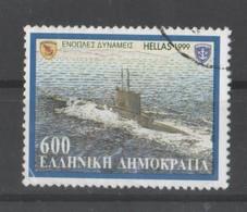THEME MILITARIA - UN SOUS MARIN - GRECE 1999 - OBLITERATION RONDE,  VOIR LE SCANNER - Militaria