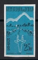 République Du Tchad, Non Dentelé, N° 75 ** TB - Tschad (1960-...)