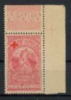 Ethiopie 1936 Nobel Red Cross Croix Rouge Coin De Feuille  MNH - Nobel Prize Laureates