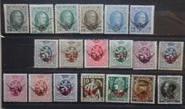 BELGIE    Lotje  Dienstzegels 1929-35    S  1 - 6 / 7 - 15 / 16 - 18 En 19  (*) Zonder Gom - Zie Foto - Service