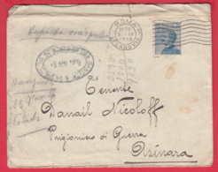 238313 / WW1 - RARE 09.04.1919 - Prisoner Of War (POW) MAN Bulgaria , ROMA  -  Asinara ( Sardinia ) Italy - WW1