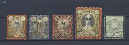 PERSIA Kingdom - IRAN  1882  Yvert 35 Et 38/41  Oblitérés - Iran