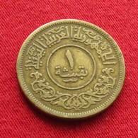 Yemen 1 Buqsha 1963 / AH1382 Y# 27  Lt 227  Iemen Arab Republic - Yémen