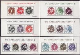 JAPAN 1964-Olympic Games, Tokyo, Set Of 6 Sheets Ovpt. - Mi Bl. 67-72 - SPECIMEN (MIHON) - Rare! - MNH** VF - Blocks & Sheetlets