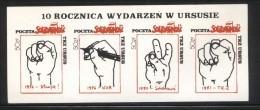 POLAND SOLIDARITY POCZTA SOLIDARNOSC 1986 10TH ANNIV OF URSUS PROTESTS MS 1976 1980 1981 - Vignette Solidarnosc