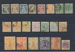 Royaume De La Perse  PERSIAN Kingdom - IRAN  1892/7  Yvert  Entre 65 Et 85  Oblitérés - Iran