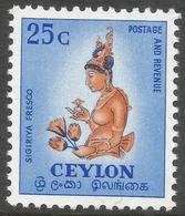 Ceylon. 1951-54 Definitives, 25c MH. SG 423 - Sri Lanka (Ceylon) (1948-...)
