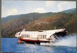 METEOR BEOGRAD - RIVER FAST CRAFT / YUGOSLAVIA - Barche