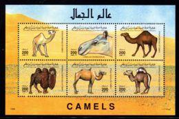 15.11.1996; Chameaux,  YT 1982 - 1987 Mini-feuillet, Neuf **, Lot 50417 - Libia