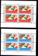7.6.1965; Brand In Bibliothek Albier, Mi-Nr. Block 10 + 11 ; Postfrisch ** , Los 50431 - Libyen