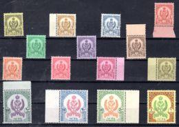 15.9.1955 / 1957; Staatswappen Libyen, Ex Mi-Nr. 52 - 69 (fehlend Nr. 54, 23, 60 + 63 ), Neu **, Los 50443 - Libye