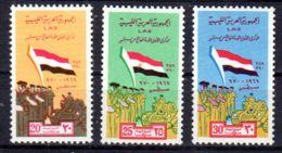 1.9.1970; 1er Anniversaire De La Révolution, YT 371 - 373; Neuf **, Lot 50453 - Libia