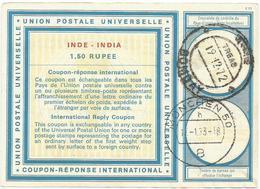 India 1972 Type XX 1,50 Rp International Reply Coupon Reponse Antwortschein IRC IAS - Sin Clasificación