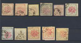 PERSIA Kingdom - IRAN  1902/3  Yvert  Entre 148 Et 162  Oblitérés - Iran